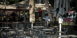 Εστίαση-καφέ Χαλκιδικής: Ανοίξαμε και σας περιμένουμε