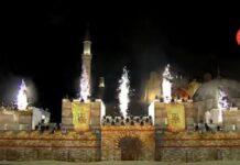 Παραλήρημα Ερντογάν: Η Αγιά Σοφιά έγινε τζαμί ως δικαίωμα της Άλωσης