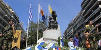 ΠΚΜ: Με επισημότητα τιμήθηκε η Ημέρα Μνήμης της Γενοκτονίας των Ποντίων