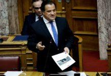 Γεωργιάδης: Θα είμαστε πολύ αυστηροί με τις τράπεζες