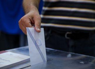 Δημοσκόπηση MEGA: Ψήφος εμπιστοσύνης σε Μητσοτάκη