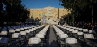 Γέμισε με «άδειες καρέκλες» και το Σύνταγμα (pics)