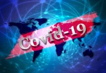 Κορονοϊός: 19 νέα κρούσματα - Κανένας θάνατος