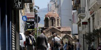 ΚΙΝΑΛ: Η ΝΔ απεργάζεται περικοπές μισθών στο Δημόσιο