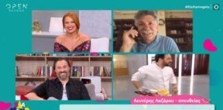 Τηλεοπτικό reunion για Λουκάκο και Λαζάρου (vd)