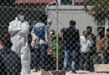 Πολύκαστρο: Σε καραντίνα η δομή φιλοξενίας μεταναστών ως τις 17/06