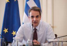 Μητσοτάκης: «Άξια Ελληνίδα η Αμαλία Μεγαπάνου»