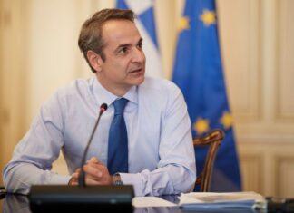 Ο Μητσοτάκης ψάχνει τον «Τσιόδρα» της οικονομίας