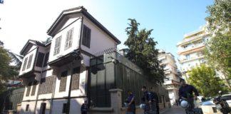 Θεσσαλονίκη: Συγκέντρωση διαμαρτυρίας έξω από το τουρκικό προξενείο