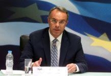 Σταϊκούρας: Πιθανή νέα έκδοση ομολόγου το προσεχές δίμηνο