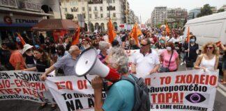 Νέο πανεκπαιδευτικό συλλαλητήριο τη Δευτέρα (01/06)