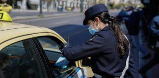 Αλλαγές από σήμερα στα ταξί. Πόσοι επιβάτες επιτρέπονται