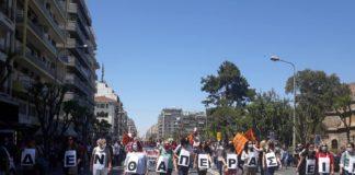 Θεσσαλονίκη: Διαμαρτυρία καθηγητών και γονέων (vds,pics)