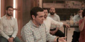 Την Πέμπτη η πρόταση του Τσίπρα για την οικονομία