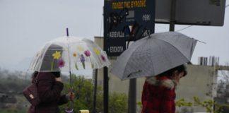 Καιρός: Έκτακτο δελτίο για πτώση θερμοκρασίας και καταιγίδες