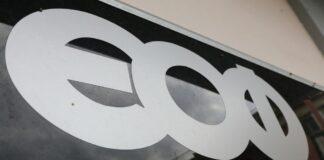 ΕΟΦ: Απορύρει 47 καλλυντικά προϊόντα