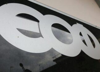 ΕΟΦ: Αποσύρονται δύο βιοκτόνα αντισηπτικά