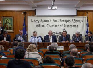 Επαγγελματικό Επιμελητήριο Αθηνών: Δωρεά υγειονομικού υλικού
