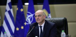 Ν. Δένδιας: Η Ελλάδα αξιοποιεί όλα τα διπλωματικά της όπλα