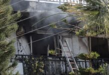 Νεκρή απο φωτιά σε διαμέρισμα στη Βούλα