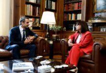 Σαφές μήνυμα Μητσοτάκη - ΠτΔ προς Τουρκία
