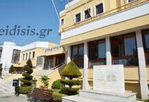 31 θέσεις εργασίας στον Δήμο Κιλκίς - Η προκήρυξη αύριο Τετάρτη στις εφημερίδες ΕΙΔΗΣΕΙΣ – ΠΡΩΙΝΗ
