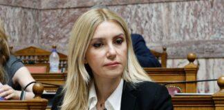 Αραμπατζή: Κορωνίδα του Νομοσχεδίου η αντιμετώπιση των «ελληνοποιήσεων»