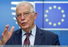 Μήνυμα ΕΕ προς Τουρκία: Σεβαστείτε τα κυριαρχικά δικαιώματα Ελλάδας και Κύπρου