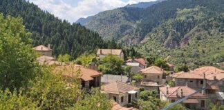Δήμος Έδεσσας: Επίδομα Ορεινών και Μειονεκτικών Περιοχών