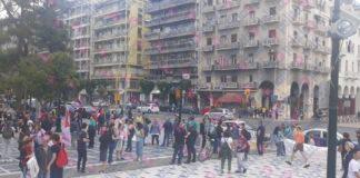 Θεσσαλονίκη: Σε εξέλιξη διαμαρτυρία εκπαιδευτικών (pics)