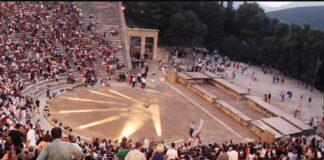 Φεστιβάλ Αθηνών και Επιδαύρου 2020: Το τελικό πρόγραμμα
