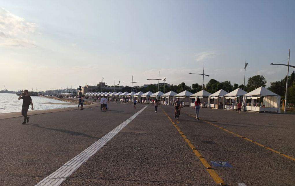 Θεσσαλονίκη: 39ο Φεστιβάλ Βιβλίου στη Νέα Παραλία