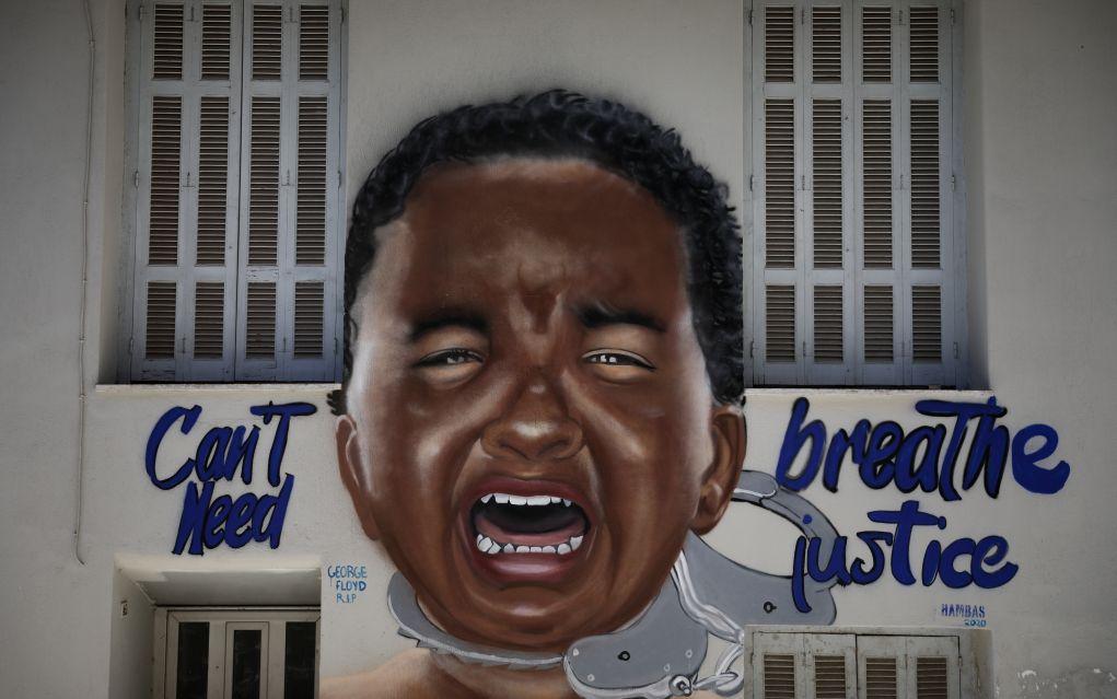 Graffiti για τον Τζορτζ Φλόιντ στο Μεταξουργείο