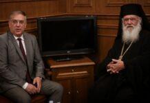 Τον Αρχιεπίσκοπο Ιερώνυμο επισκέφθηκε ο Υπουργός Εσωτερικών, Τάκης Θεοδωρικάκος