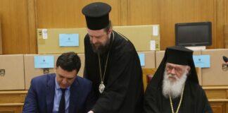 Εκκλησία: Δωρεά εξοπλισμού αξίας 97.000 ευρώ στο σύστημα Υγείας