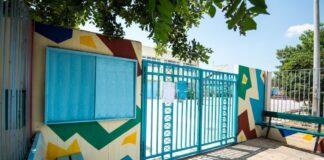 Δήμος Ιλίου: Ομαλή και ασφαλής η επιστροφή μαθητών στα σχολεία