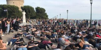 Θεσσαλονίκη: «Έγιναν» Τζορτζ Φλόιντ φωνάζοντας «I can't breath» (vd)