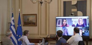 Τηλεδιάσκεψη Μητσοτάκη με τον πρόεδρο της Google