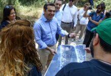 Μήνυμα Τσίπρα από το Σχινιά για την κλιματική κρίση (vd)