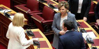 «Με πρόεδρο Γεννηματά μην περιμένει συνεργασία ο Τσίπρας»