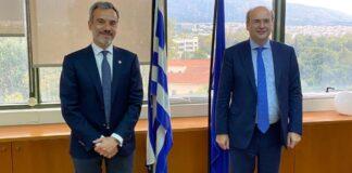 Συνάντηση εργασίας Κ. Ζέρβα με τον υπουργό Περιβάλλοντος και Ενέργειας
