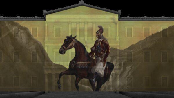 Θεσσαλονίκη: Στις 12 και 13 Ιουνίου η Ελληνική Επανάσταση «ζωντανεύει» στο Βασιλικό Θέατρο