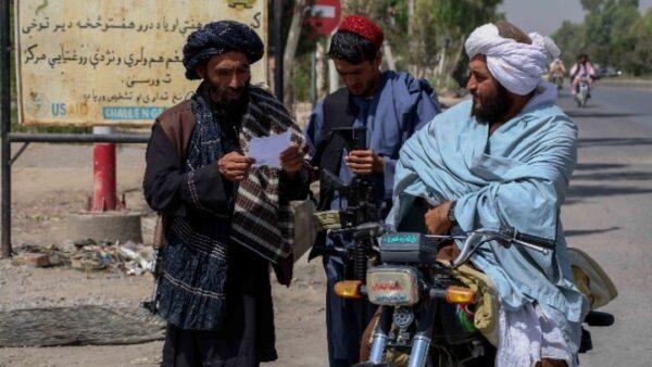 Αφγανιστάν: Στους 17 οι νεκροί από εορταστικούς πυροβολισμούς (vids)