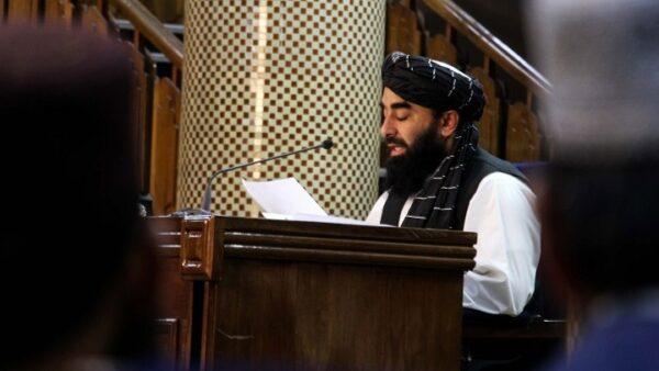 Ταλιμπάν - Αλλαγές στην εκπαίδευση των γυναικών - Θα φοιτούν σε διαφορετικές αίθουσες από τους άνδρες