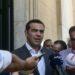 """Αλ. Τσίπρας: """"Ο κ. Μητσοτάκης να ζητήσει συγγνώμη"""""""