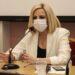 Φ. Γεννηματά: Ανάρτηση για τα 27 χρόνια από το θάνατο της Μελίνας Μερκούρη